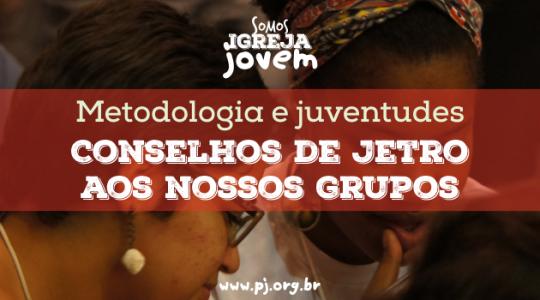 PJ Jetro 2